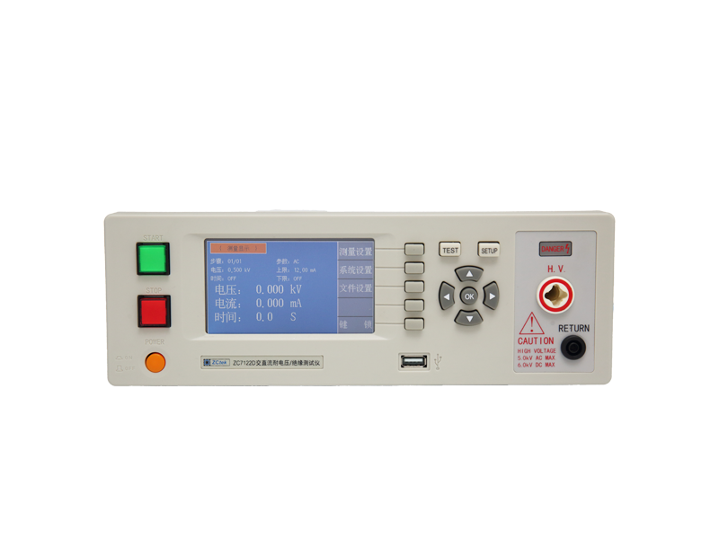 ZC7122D/ZC7120D系列程控耐电压/绝缘电阻测试仪