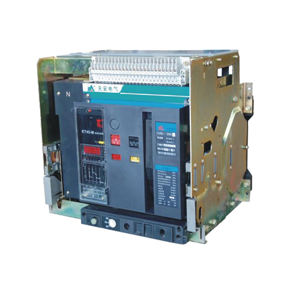 TANK1智能型萬能式低壓真空斷路器
