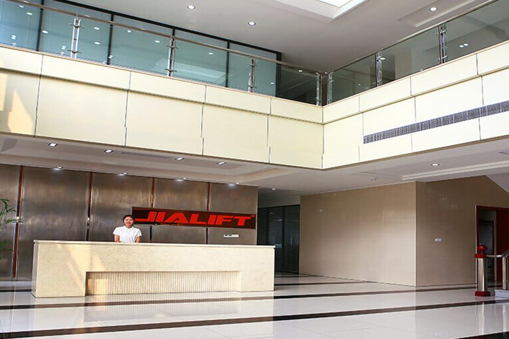 行政大樓內景
