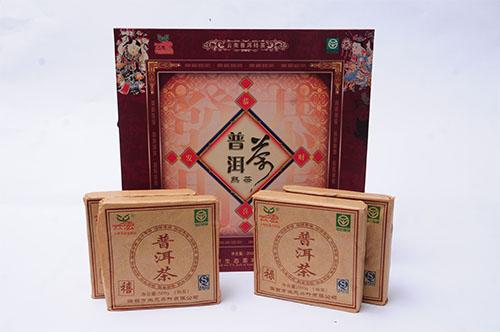 云宏恭喜发财茶砖