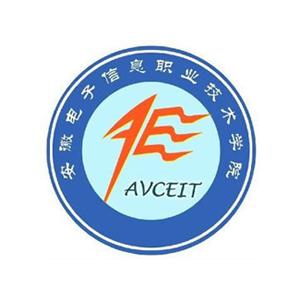 安徽電子信息職業技術學院
