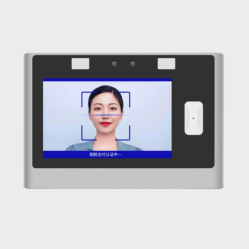 人臉消費機