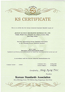 KS韓國Korean認證2018
