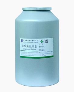 硫酸頭孢喹肟