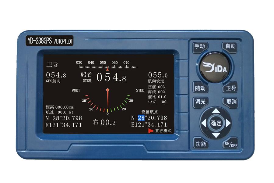 YD-238GPS彩屏自動舵