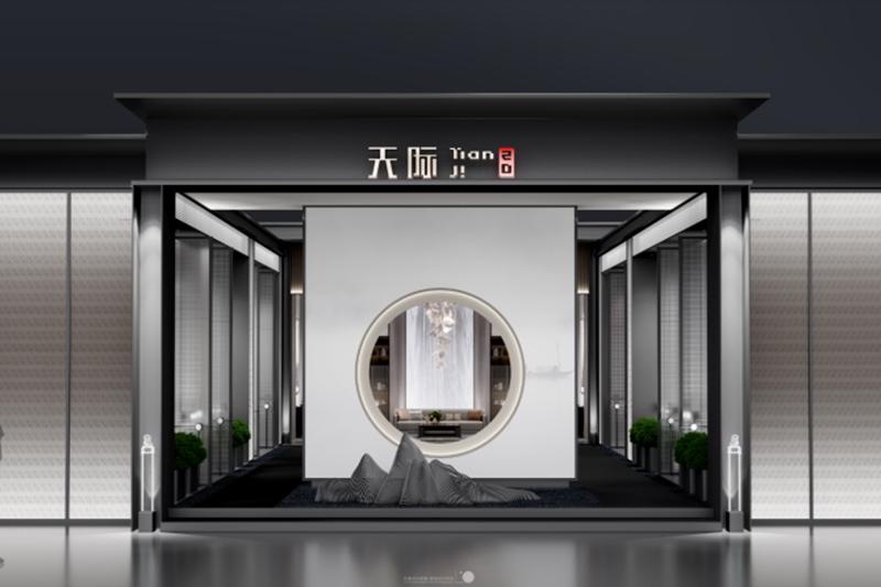 「天際20」·寬度無界——南洋迪克整裝家居攜「天際20」 亮相第23屆中國建博會(廣州)