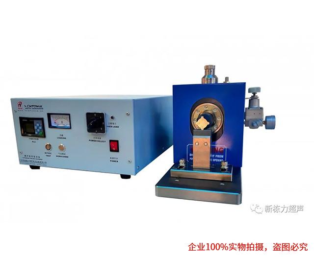 超聲波金屬焊接機(精密小功率LOGO型)——電子煙、ETC