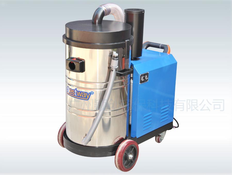 AW工業吸塵吸水機
