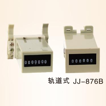軌道式JJ-876B電梯計數器