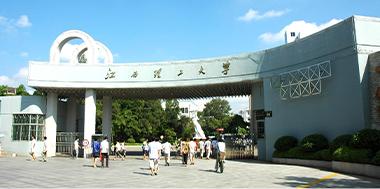 江西理工大學