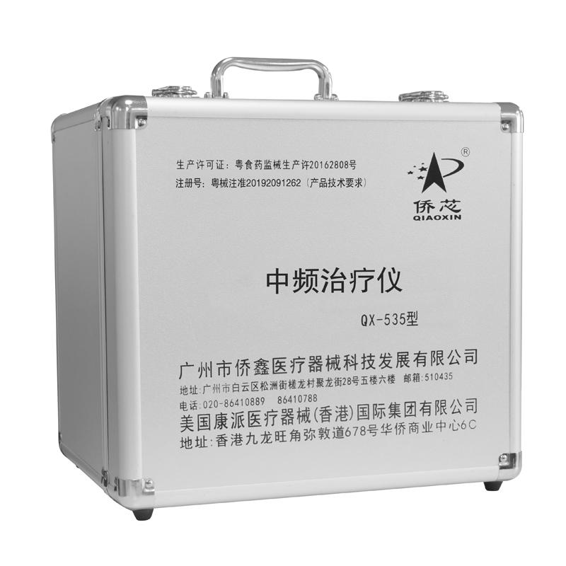 QX-535-03