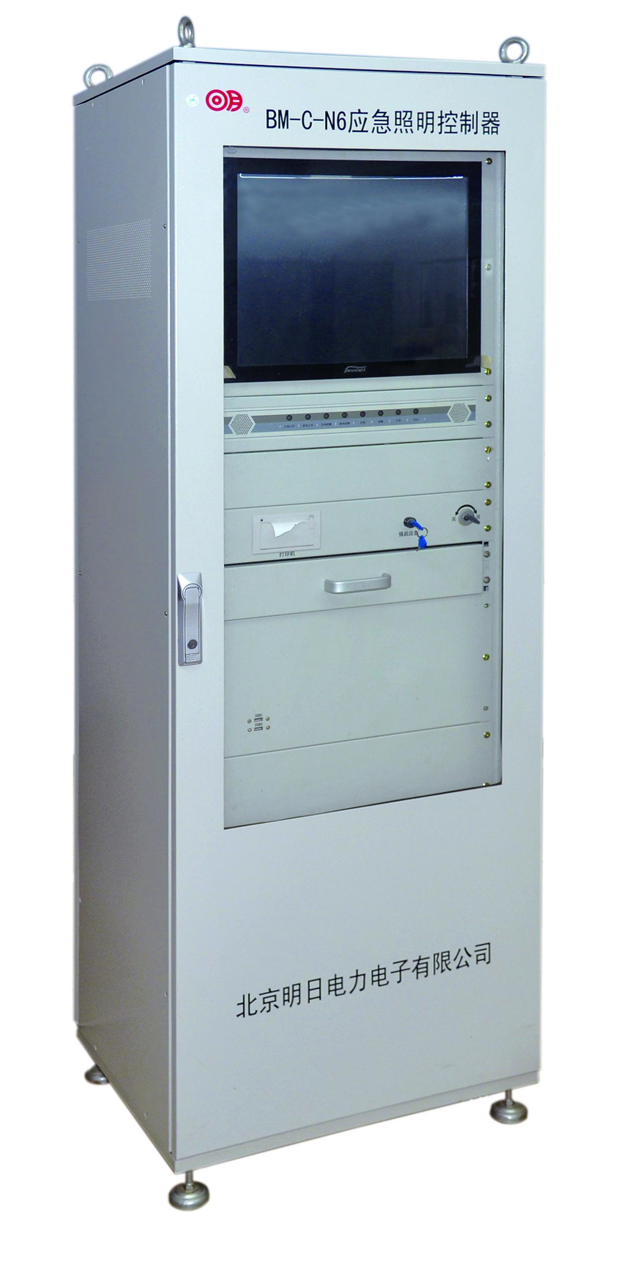 BMF智能疏散系统