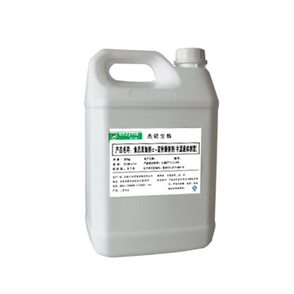 中溫а-淀粉酶(食品添加劑)