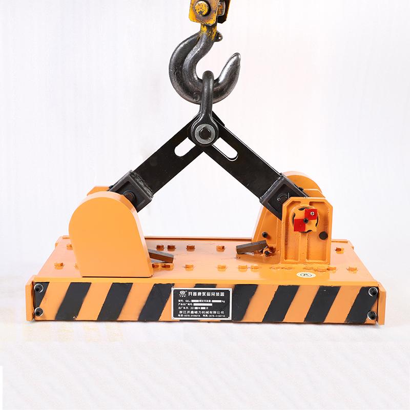 QZ2手動永磁吊裝器