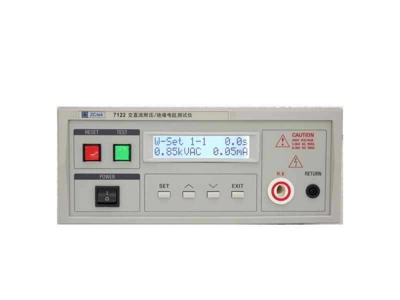 ZC71系列程控耐电压/绝缘电阻测试仪