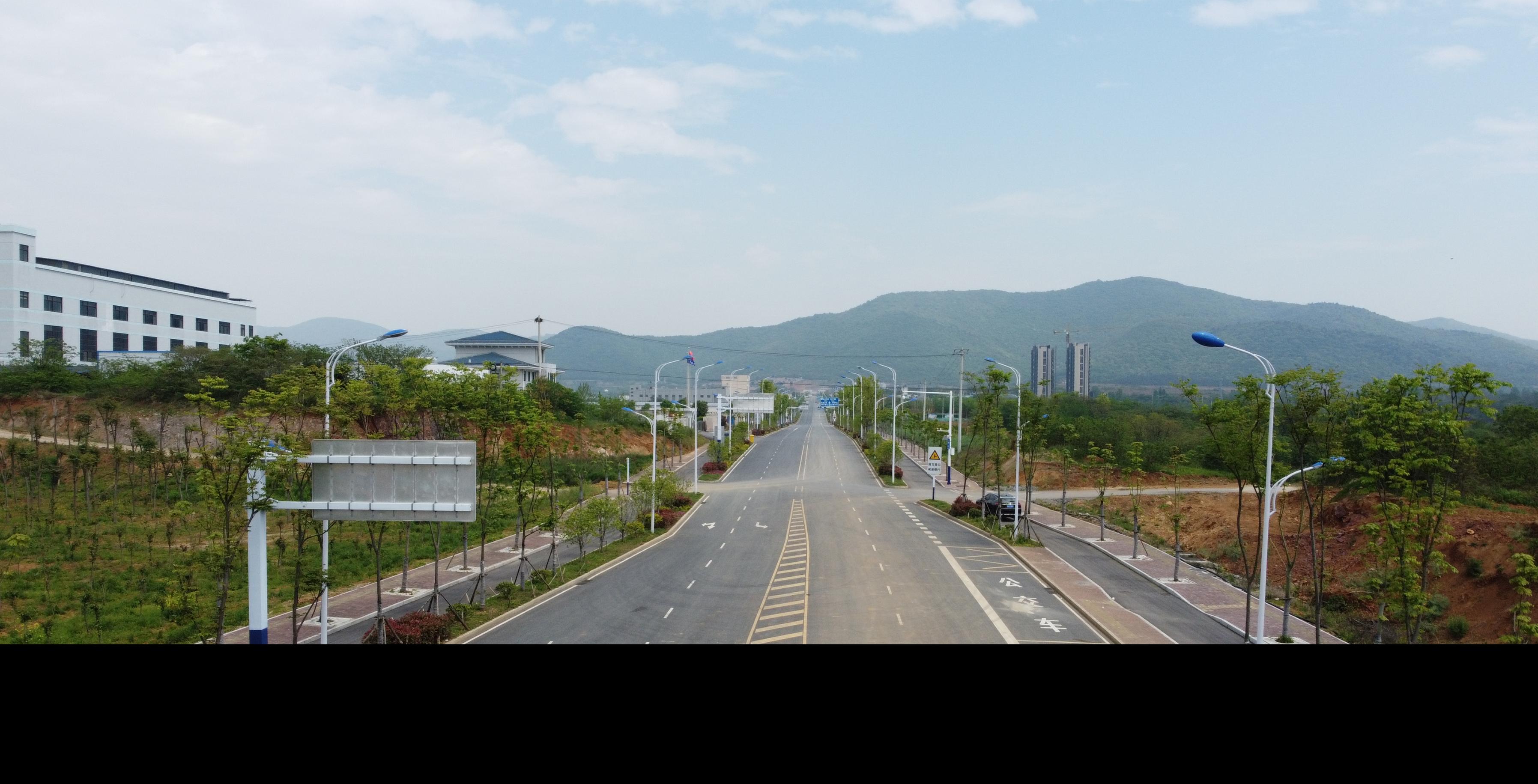 安徽康東建設工程有限公司S105與S208連接線線工程殷家山路、朝陽山路、平頂山工程