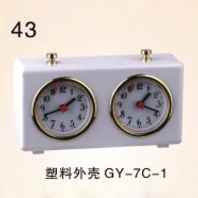塑料外殼GY-7C- 1機械式國際棋類比賽鐘