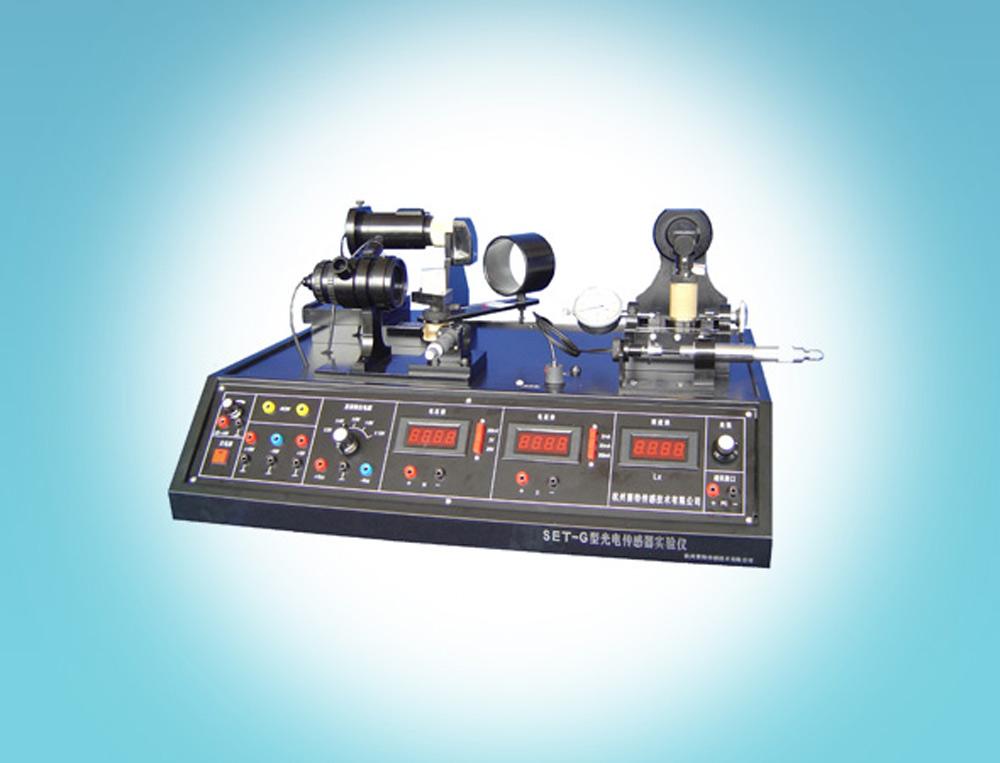 SET-G型光电传感器综合试验仪