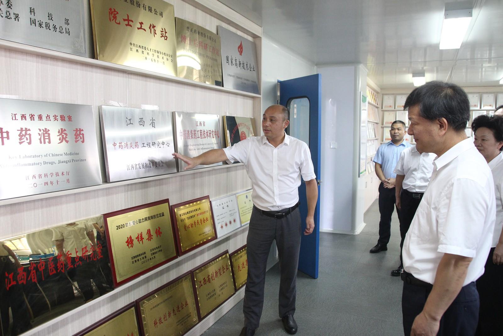 省委常委、統戰部部長陳興超到江西普正制藥調研僑企