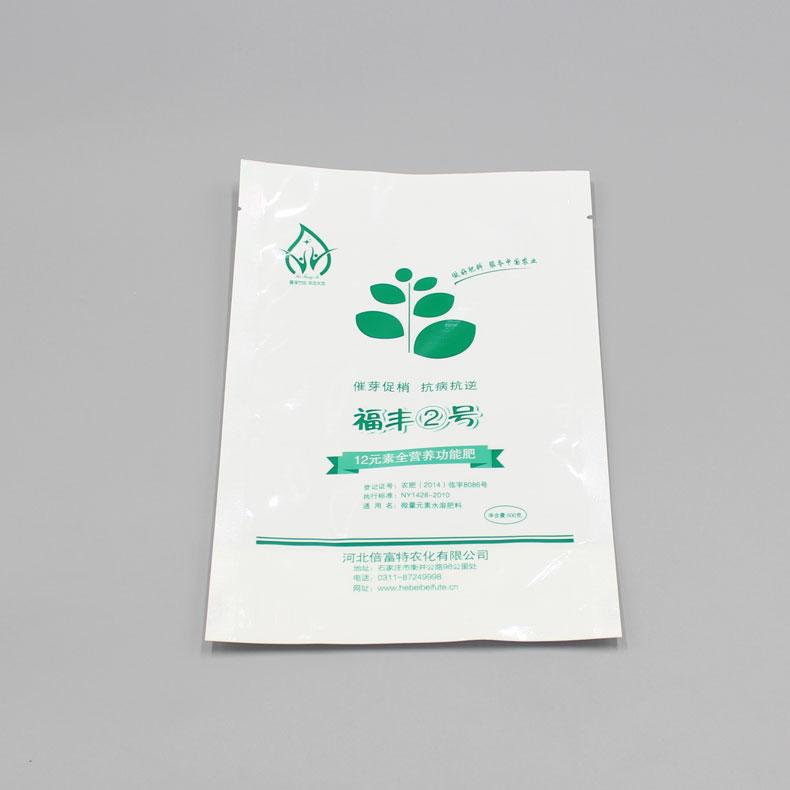 獸藥化肥袋