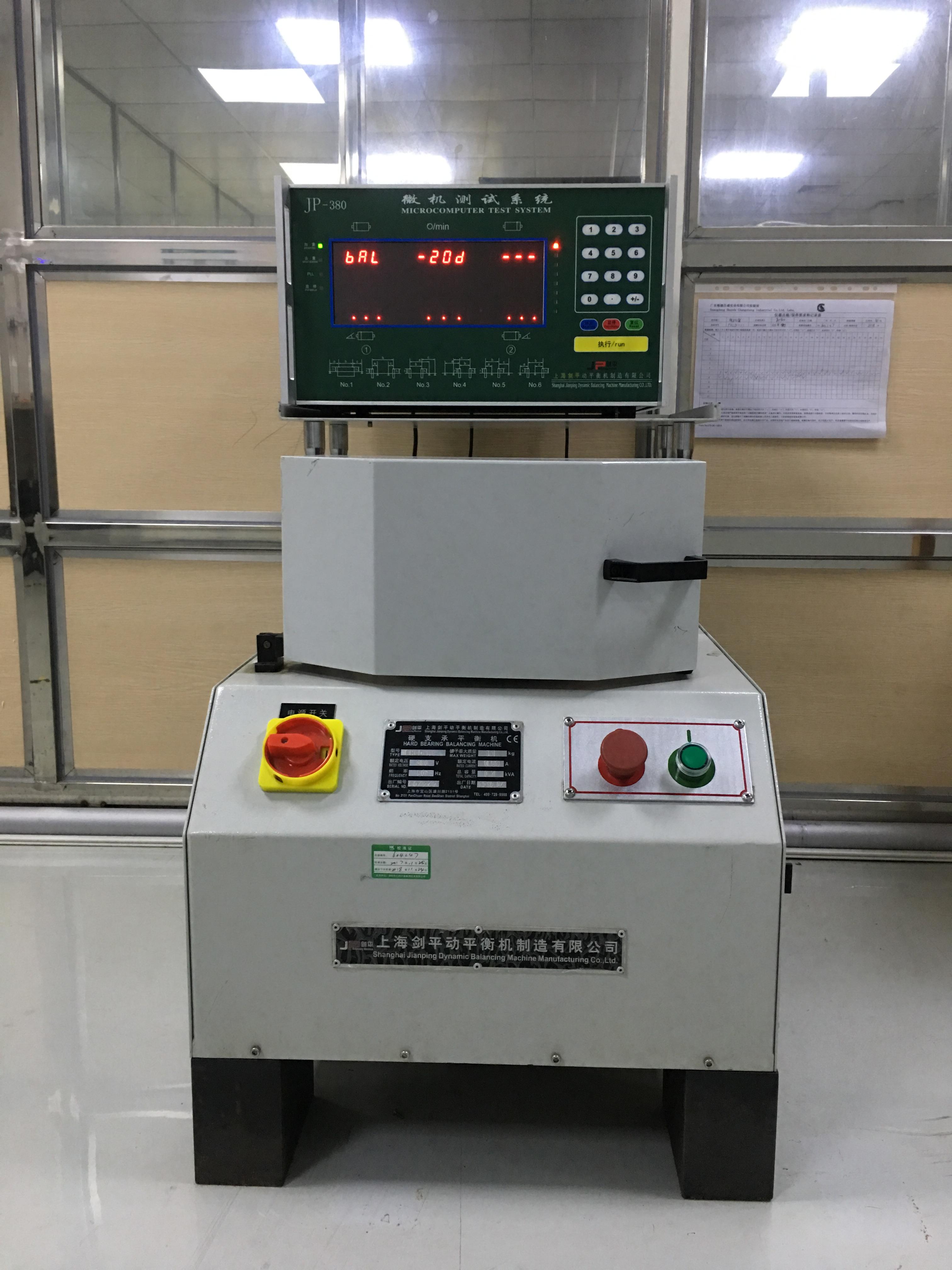 微機測試系統