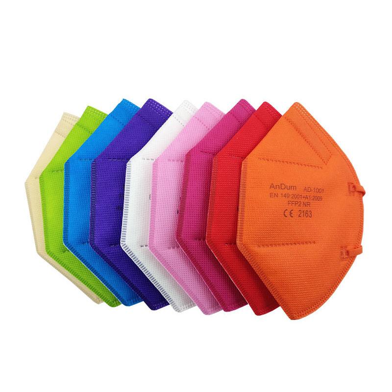FFP2 彩色折疊無閥口罩