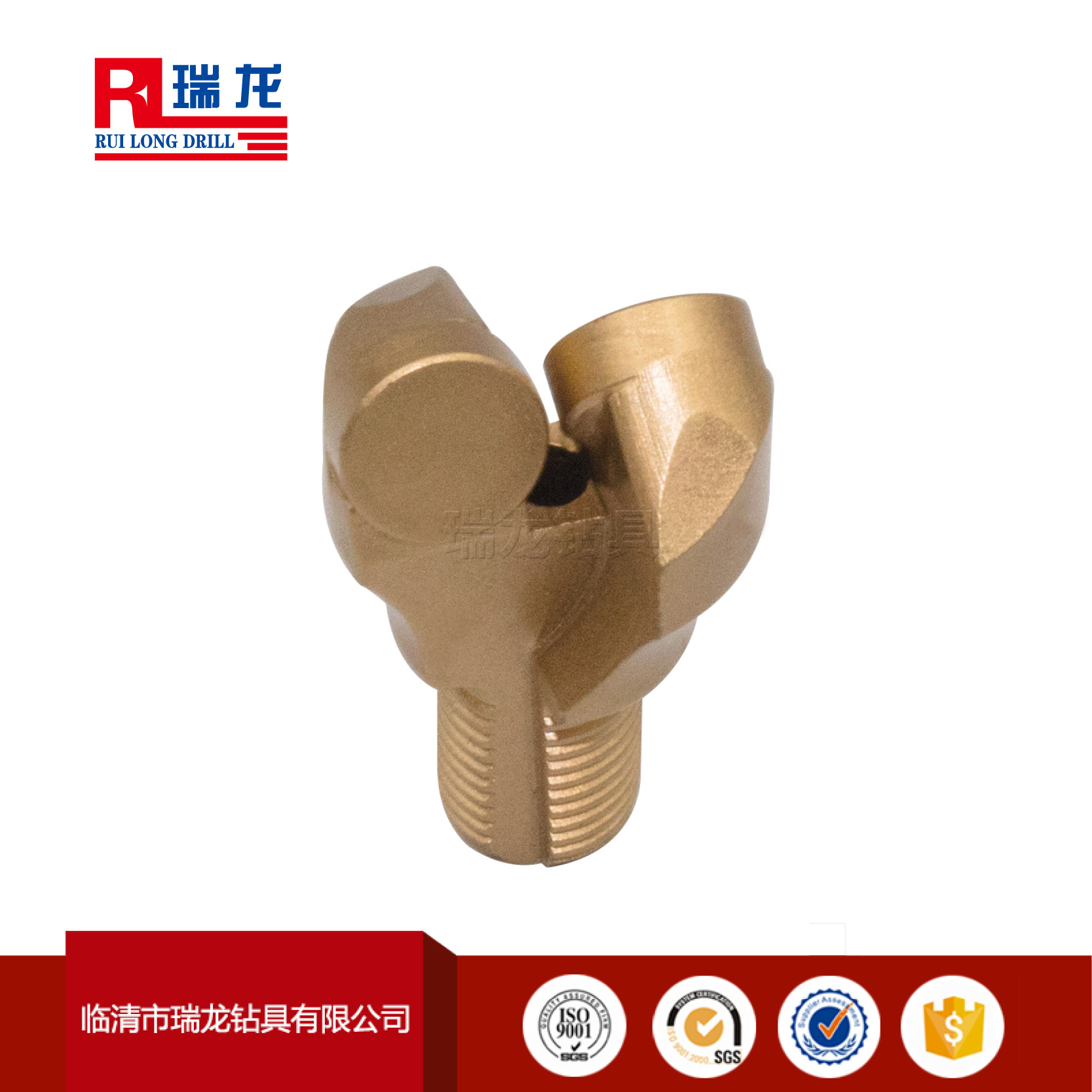 φ28-M14*1.5金刚石锚杆钻头瑞龙钻具(全片)