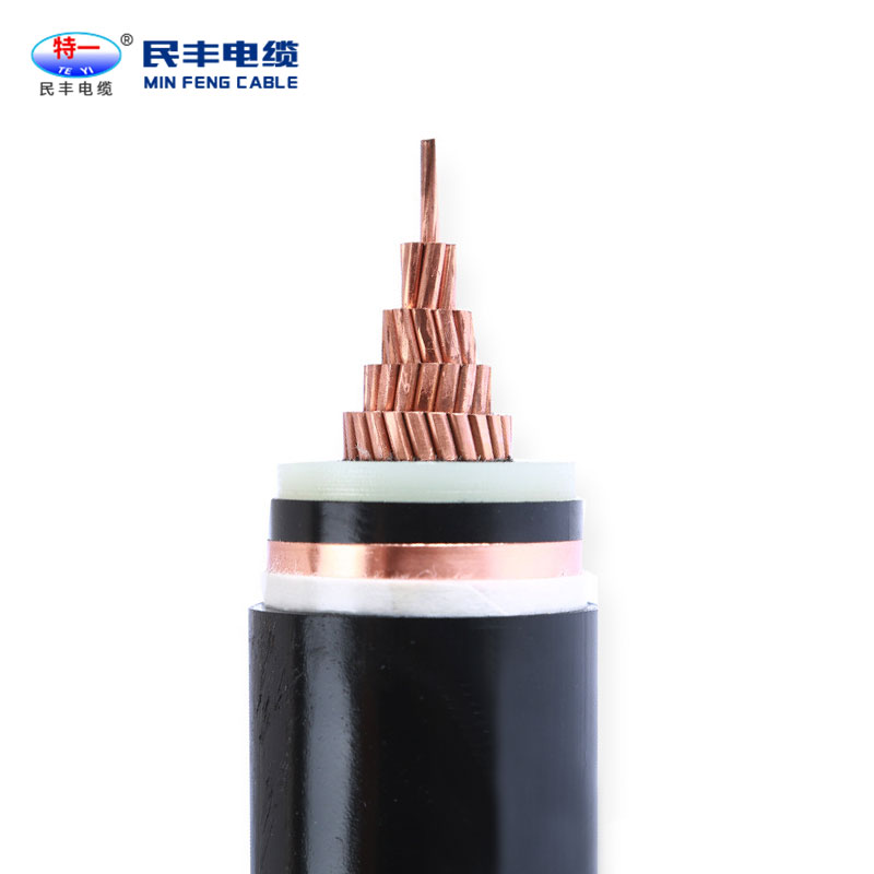 銅芯高壓電纜35kv單芯