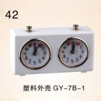 塑料外殼GY-7B- 1機械式國際棋類比賽鐘