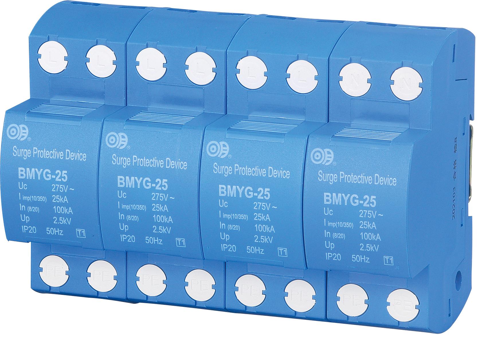 BMYG高能型浪涌保护器