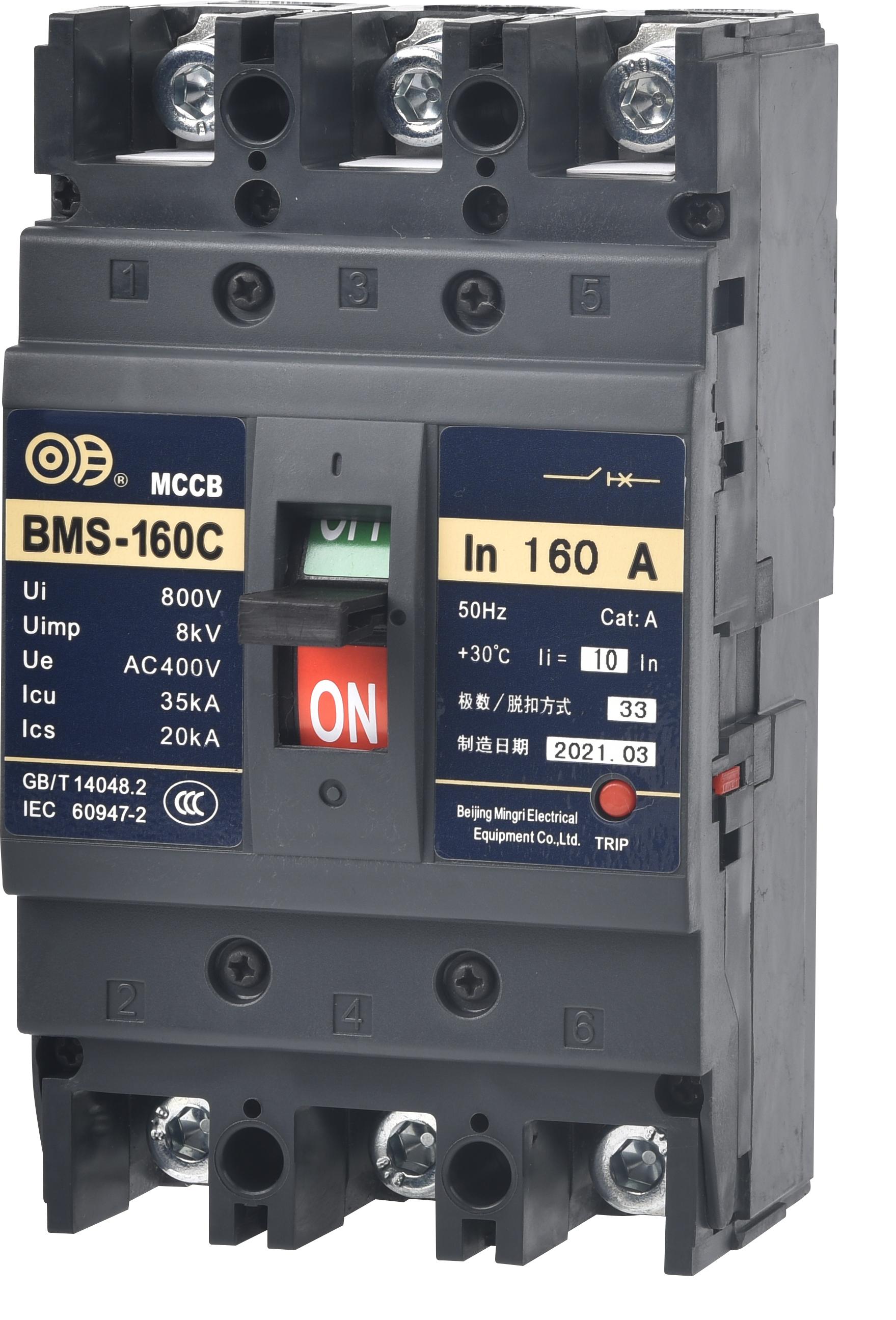 BMS 系列(16A-1250A)塑壳式断路器