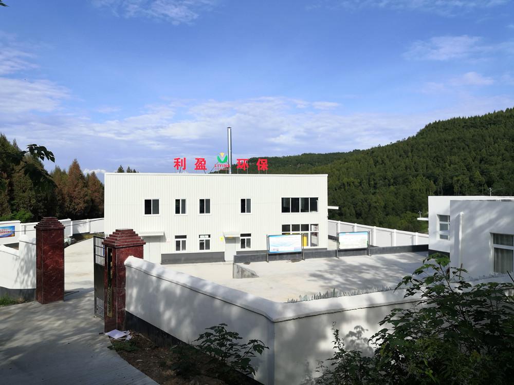 剑阁县医疗废物集中处置中心