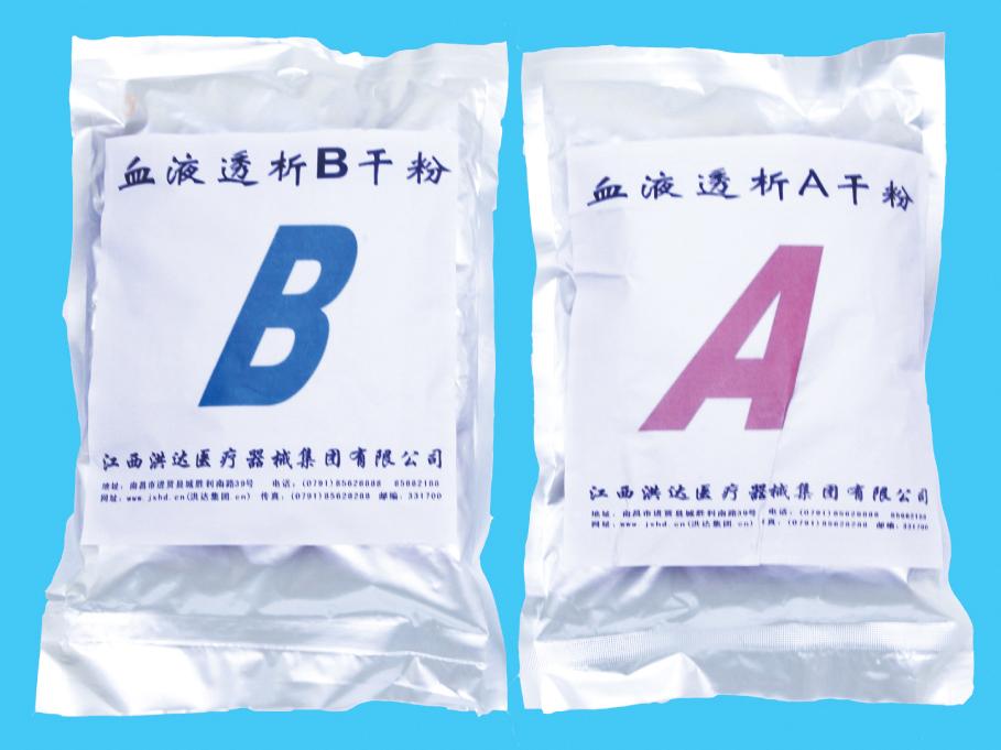 一次性使用透析用干粉