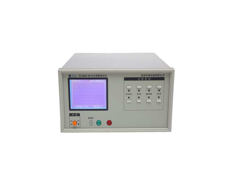 ZC2882脉冲式线圈测试仪