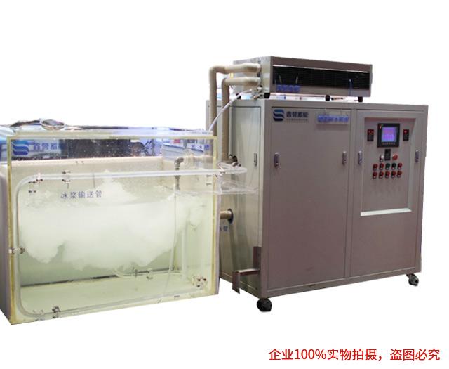 超聲波誘導結晶系統