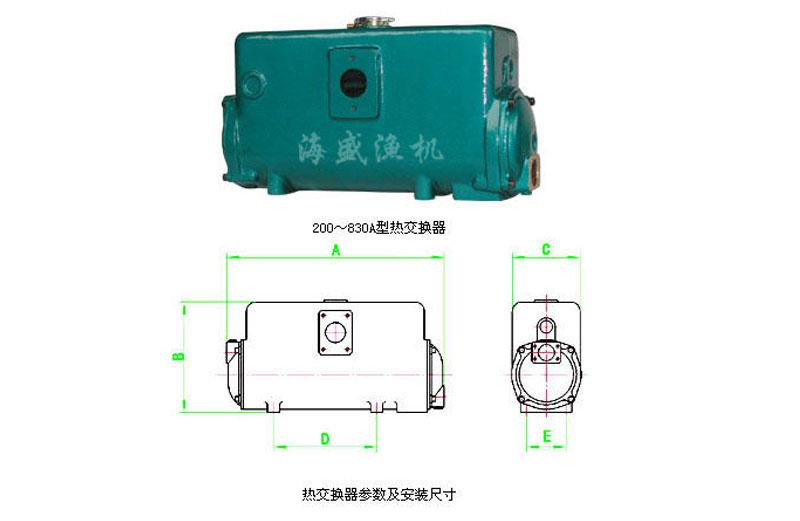 200~830A型熱交換器