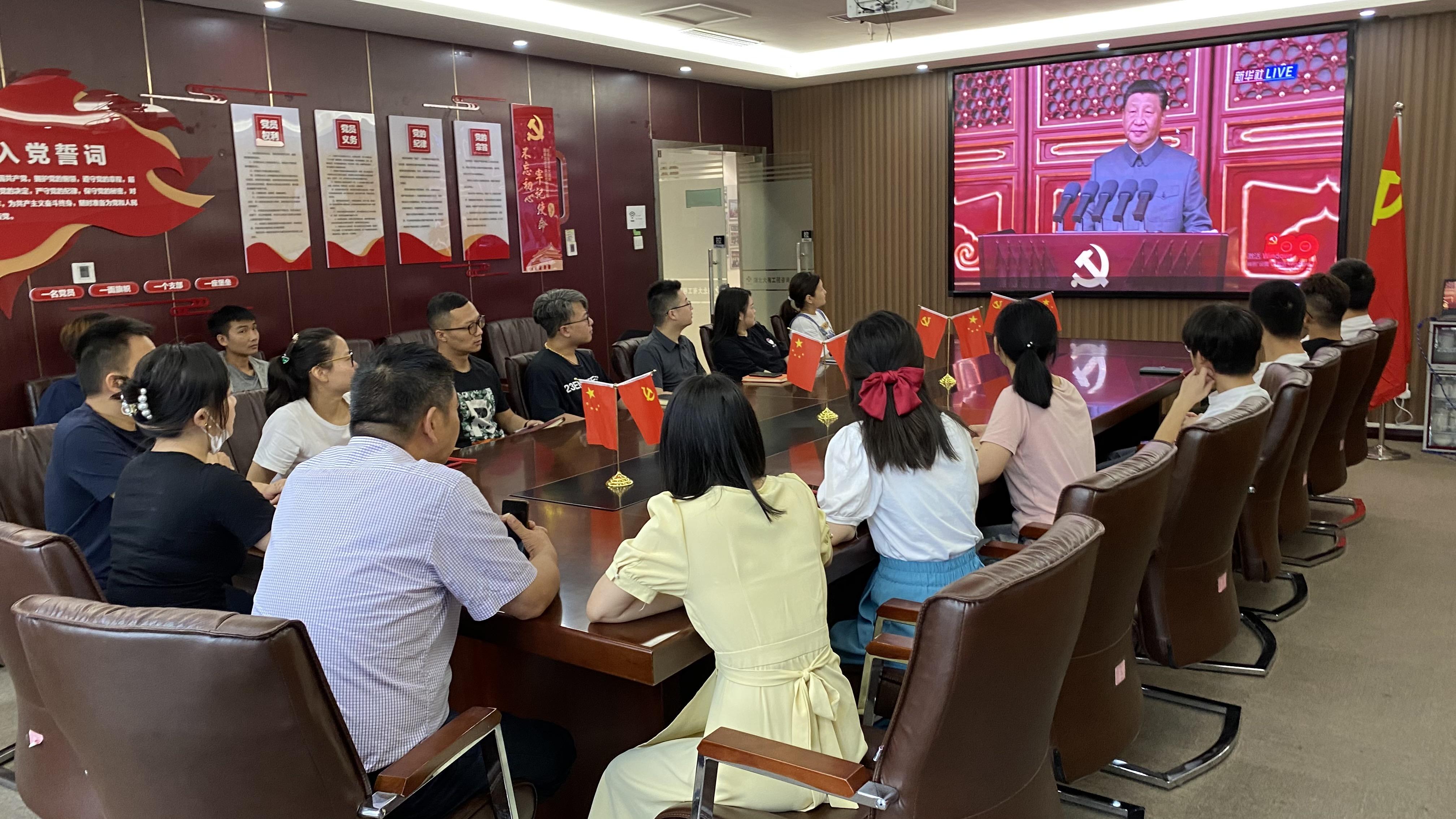 【大有新闻】大有咨询庆祝中国共产党成立100周年