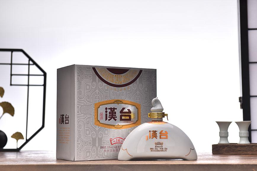 漢臺陶16藏