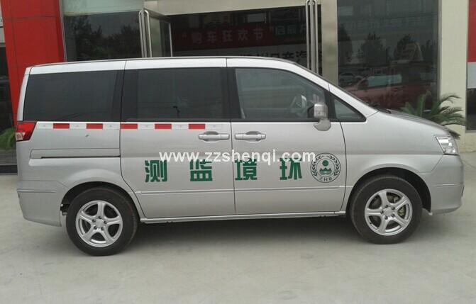 環境監測車