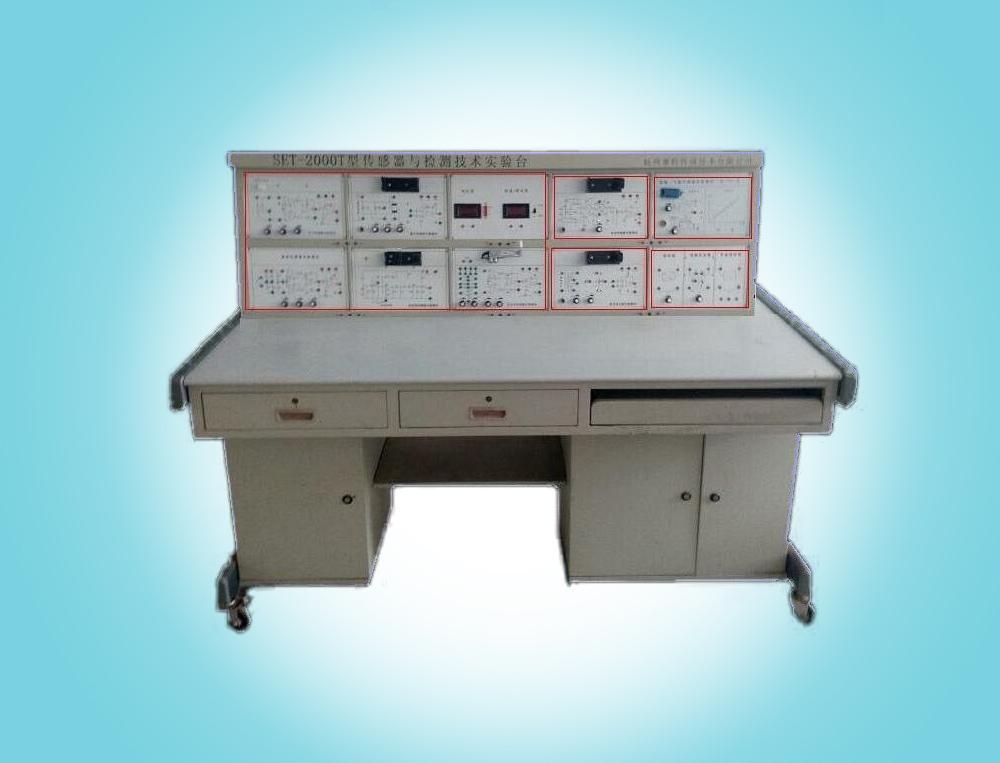 SET-2000T传感器与检测技术实验台