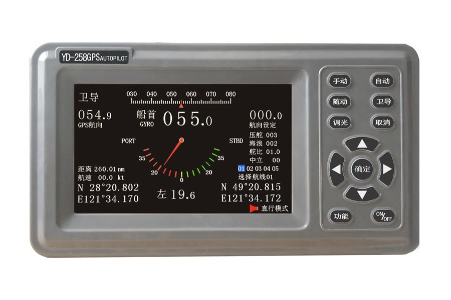 YD-258彩屏自動舵