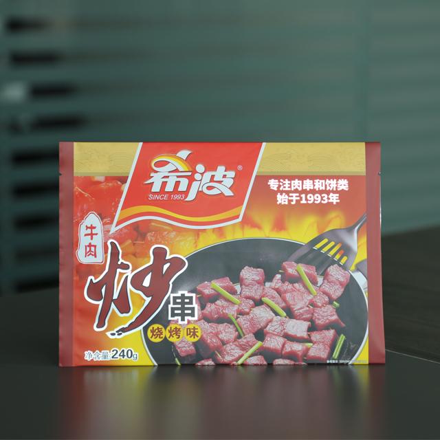 肉制品包裝