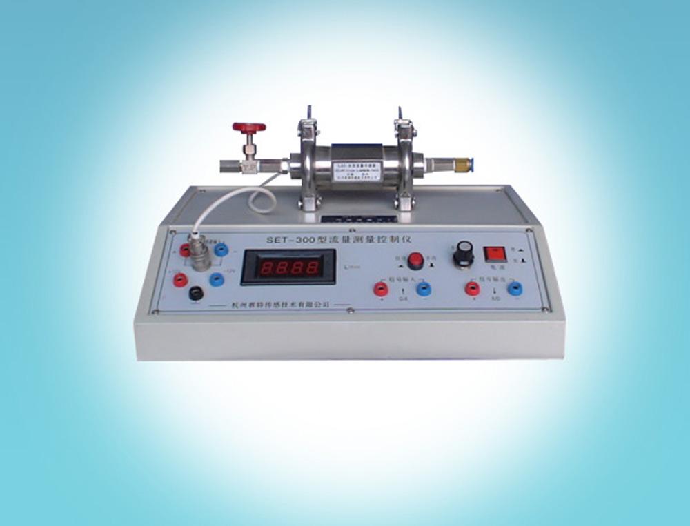 流量测量与控制系统