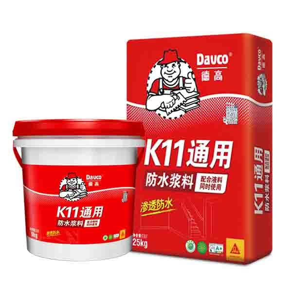 德高K11通用防水漿料 34kg