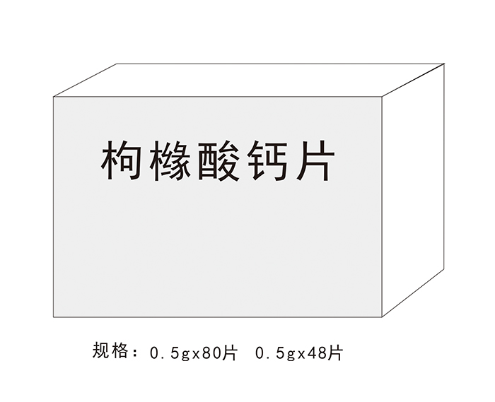 XGT (2)