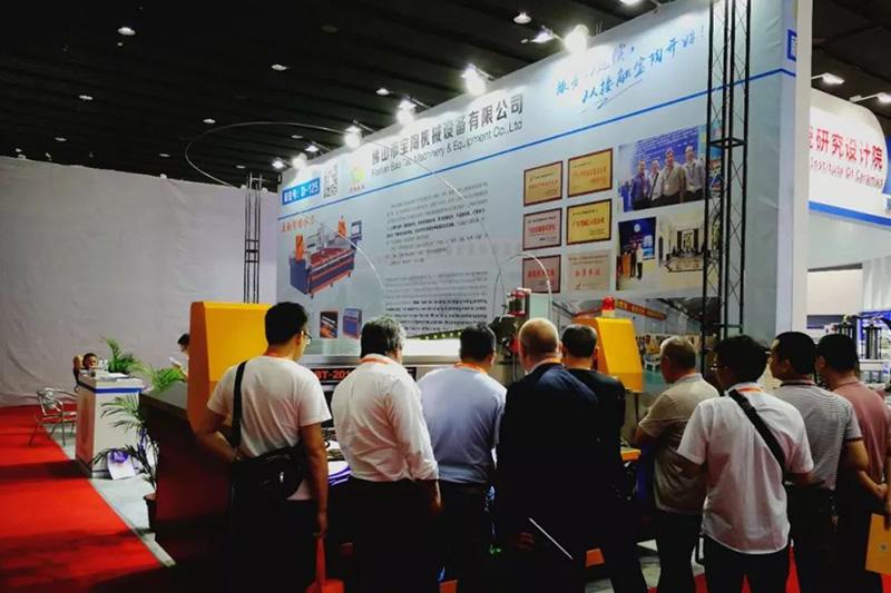 廣州第三十一屆陶瓷工業