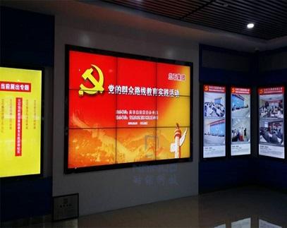 甘肅蘭石集團液晶拼接展示廣告屏項目建設
