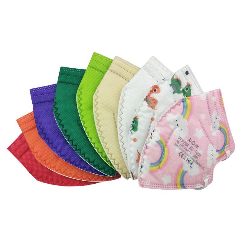 FFP2 兒童彩色折疊無閥口罩