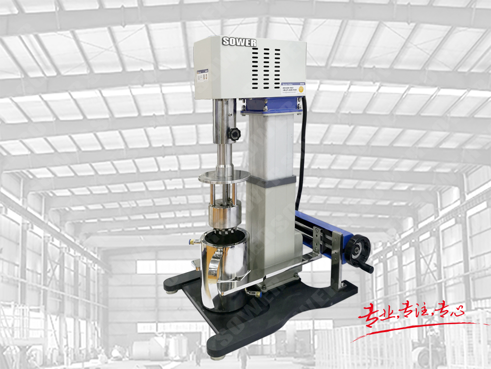 SMA-0.75 Lab basket mill with PLC control