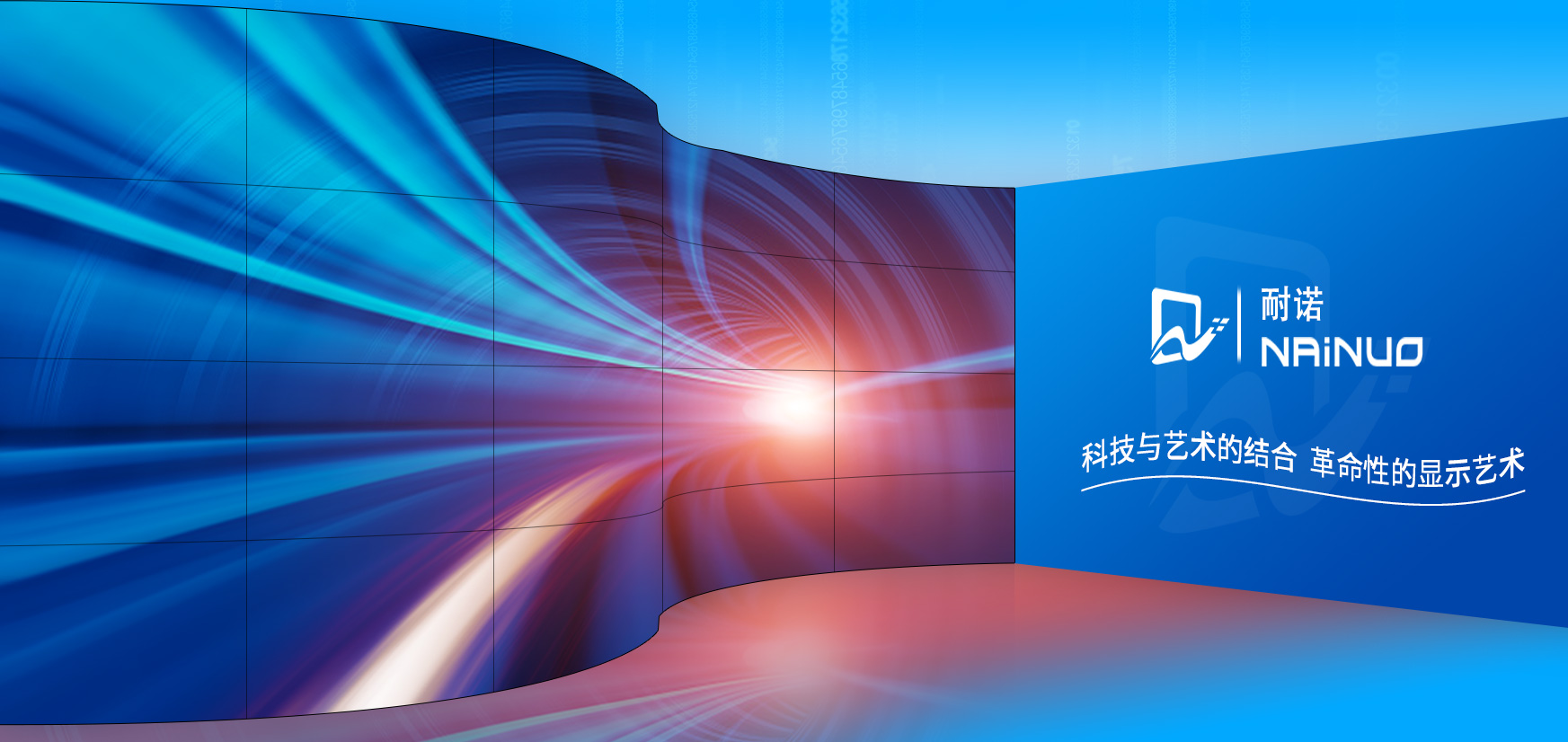 OLED柔性拼接屏-65寸液晶拼接屏-雙屏幕拼接-拼接屏
